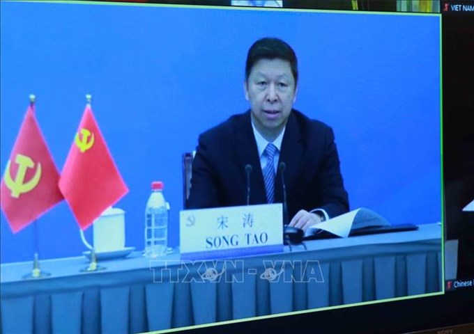 Hội nghị trực tuyến thông báo kết quả Đại hội lần thứ XIII của Đảng ta tới Đảng Cộng sản Trung Quốc