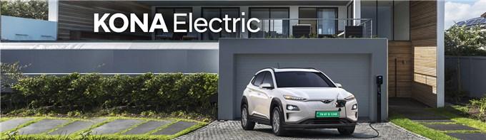 Huyndai và Kia chi 7 tỷ đô la để thúc đẩy sản xuất ô tô điện tại Mỹ