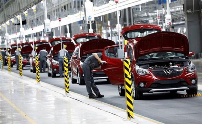 Vietnam's Vingroup plots ambitious push into US car market