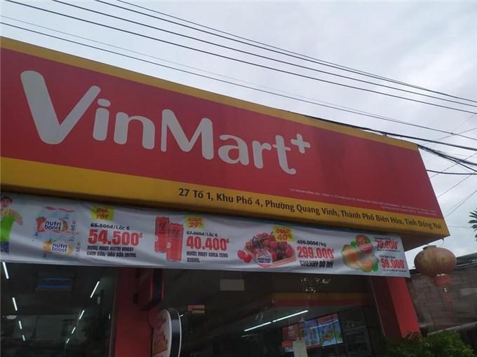 Cửa hàng Vinmart+ bị xử phạt vì vi phạm về niêm yết giá