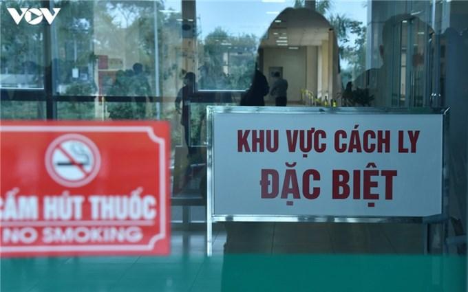 Phát hiện 2 F0 trong cộng đồng tại Hà Đông, Hà Nội
