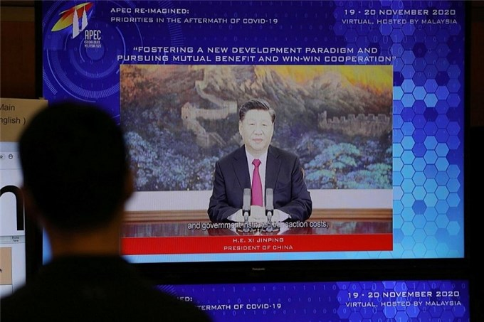 Trung Quốc gia nhập CPTPP liệu Mỹ có mất đi vị thế