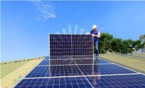 Tiết giảm công suất điện mặt trời