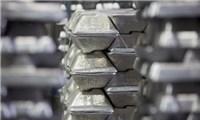 EUáp thuế bổ sung một số sản phẩm nhôm của Trung Quốc