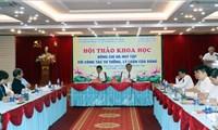 Hội thảo Hà Huy Tập với công tác tư tưởng, lý luận của Đảng