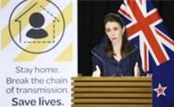 Nữ Thủ tướng Jacinda Ardern của New Zealand được đánh giá là nhà lãnh đạo thành công nhất thế giới 2021