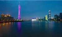 Trải nghiệm mạo hiểm ở tháp truyền hình cao nhất Trung Quốc