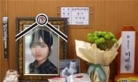 Hàn Quốc: Nữ sĩ quan tự tử sau khi bị đồng nghiệp lạm dụng tình dục