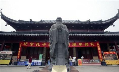 Nhật Bản tăng cường quản lý đối với các Viện Khổng Tử