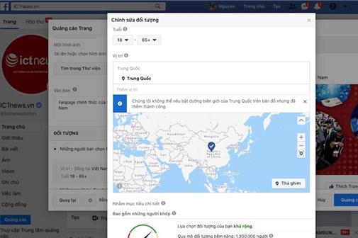 脸书集团向越南政府道歉并重绘越南长沙与黄沙岛屿地图