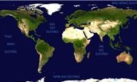Nam Đại Dương - Đại dương thứ 5 của Trái Đất