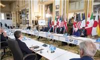Thoả thuận lịch sử về thuế doanh nghiệp toàn cầu