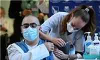 WHO- Virus SARS-CoV-2 lây lan nhanh hơn tốc độ phân phối vắc xin