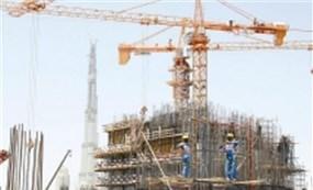 Sửa đổi quy định xử lý vi phạm trong hoạt động đầu tư xây dựng