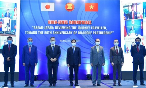 ASEAN-Japan: 50-year journey of cooperation