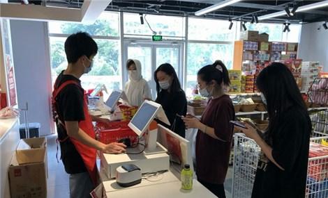 Xu hướng mua đồ sắp hết hạn tại Trung Quốc