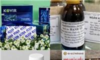 12 loại thuốc cổ truyền phòng và hỗ trợ điều trị Covid-19