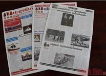 Báo chí Lào ca ngợi mối quan hệ hữu nghị Lào Việt Nam
