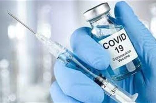 WHO kêu gọi không tăng giá vaccine