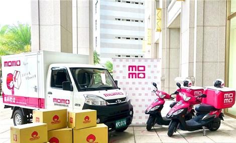 Taiwan Mobile đầu tư 20 triệu USD vào trang bán lẻ trực tuyến Tiki tại Việt Nam