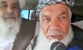 """Afghanistan:""""Sư tử của Herat"""" đã đầu hàng Taliban, Kabut sắp thất thủ?"""