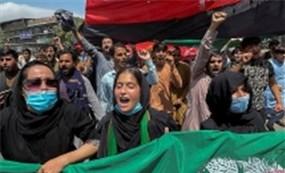 """Afghanistan: Biểu tình lan rộng nhiều nơi, Taliban""""lập danh sách đen"""""""