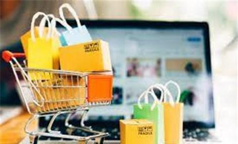 Phát triển công cụ nhắn tin trong hoạt động mua sắm tại Việt Nam