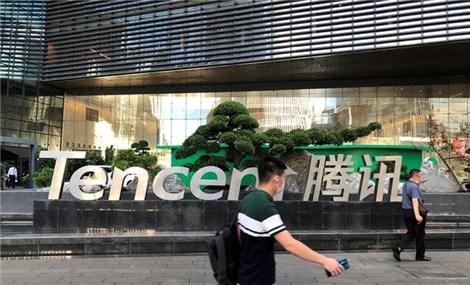 Các công ty công nghệ Trung Quốc cam kết tái đầu tư vào xã hội