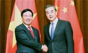 Bộ trưởng Ngoại giao Trung Quốc thăm chính thức Việt Nam
