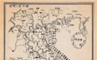 Lịch sử minh chứng Nhà Nguyễn thực thi chủ quyền của trên quần đảo Hoàng Sa