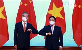Tăng cường quan hệ song phương Việt Nam - Trung Quốc