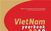 Viet Nam year book 2018