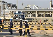 Kinh tế ChâuÂu đối mặt nhiều thách thức vì giá năng lượng tăng cao