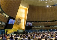 State President attends UNGA's high-level general debate