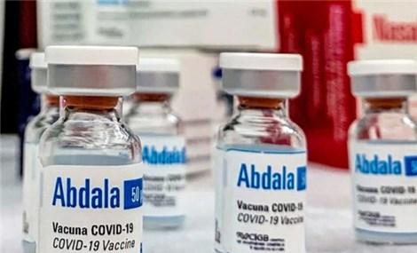 Chuyên cơ Chủ tịch nước chở hơn 1 triệu liều vắc xin COVID -19 Abdala trên đường về Việt Nam