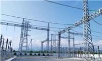 Đềán Quy hoạch điện VIII được thông qua