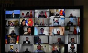 Bộ Ngoại giao họp bàn về Công tác người Việt Nam ở nước ngoài và công tác bảo hộ công dân trong tình hình mới
