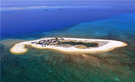 Chinese government's Position Paper on Matter of Jurisdiction in South China Sea Arbitration Initiat