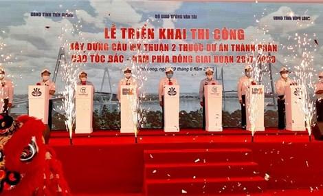Work begins on VND5 trillion My Thuan 2 Bridge