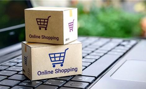 45 million Vietnamese people shop online