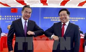 Vietnam, China celebrate 20th anniversary of land border treaty signing