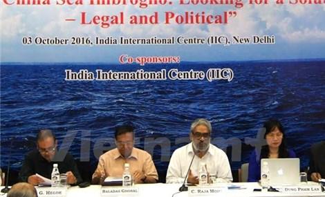 """""""东海复杂局势寻找一个法律与政治的解决方案""""研讨会在印度举行"""