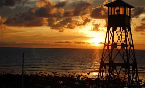 越南海洋岛屿主权的新史料 第二期