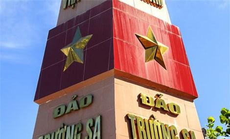 越南反对中国发行侵犯越南海洋岛屿主权的邮票