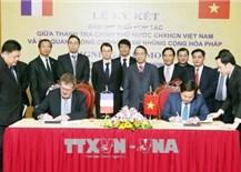 越南与法国加强反腐败合作