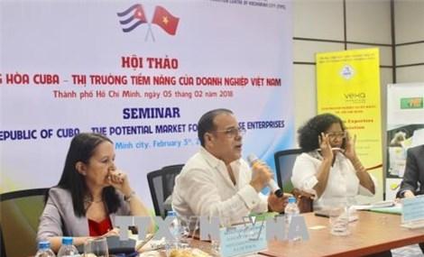 古巴为越南企业的潜在市场