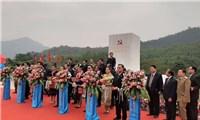 Khánh thành Bia di tích địa điểm thành lập Đảng NDCM Lào