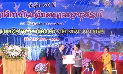 Kỷ niệm 60 năm Tháp đồng hồ Việt kiều lưu niệm tại Thái Lan