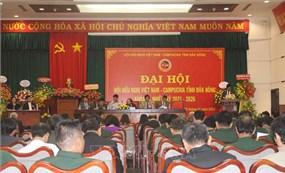 Đắk Nông: Tiếp nối truyền thống đoàn kết, hữu nghị Việt Nam - Campuchia