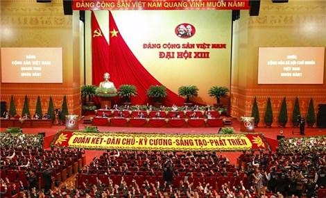 越南共产党第十三次全国代表大会举行筹备会议